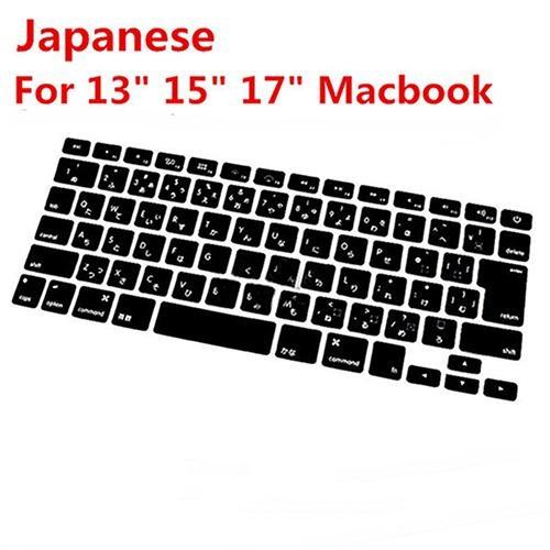 Broadfashion Multi Bahasa Silicone Keyboard Cover untuk Macbook Air Pro Retina Mac 13 15 17 Inch Japanese [Jepang Vision ]-Intl